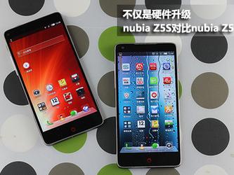 不仅是硬件升级 nubia Z5S对比nubia Z5