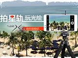 远方是甲米岛的那片海 nubia X6游泰国