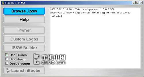 Windows版iPhone 2.0固件�D文破解教程