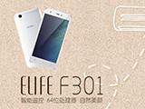 千元64位四核新机 金立ELIFE F301上市