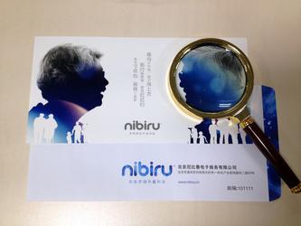 为父母专属定制UI nibiru T1即将发布