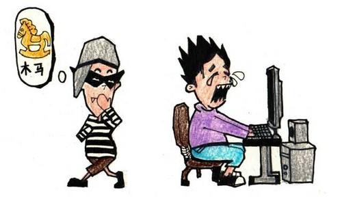 保护电脑安全 如何防范木马及病毒攻击
