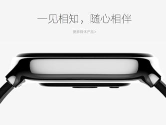 YunOS for Wear发布 生态布局重要一环