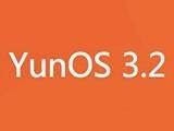 YunOS 3.2航海版体验:三大提升更好用