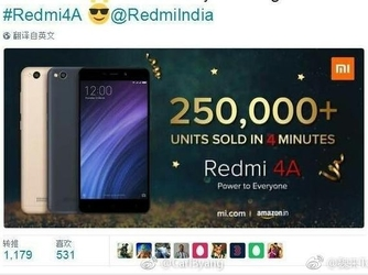 红米4A印度销量飘红 4分钟狂售25万台