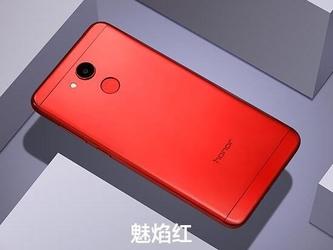 超薄设计多彩机身 荣耀V9 play全网热销
