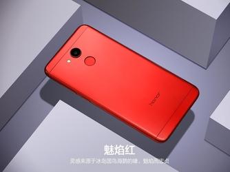 双11将至 荣耀V9 play魅焰红11月1日上市