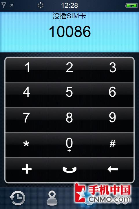iphone拨号盘素材