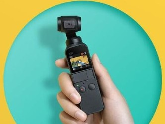 为手机而生!大疆Osmo口袋云台相机发布