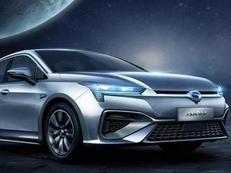 广汽新能源发布新车型 采用e-axle模块