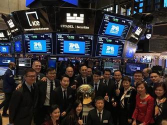 腾讯音乐美股上市 首日收盘大涨7.69%
