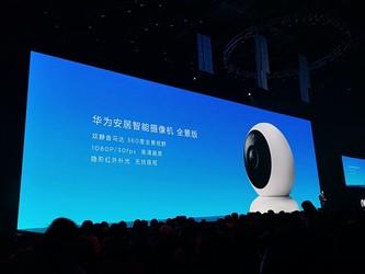 华为安居智能摄像头发布 全景监控299元