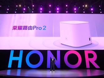 不止荣耀V20!最强荣耀路由Pro 2发布