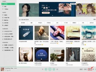 听歌新玩法?QQ音乐冷门功能使用指南