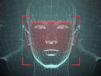 索尼将带来更准确的激光人脸识别功能