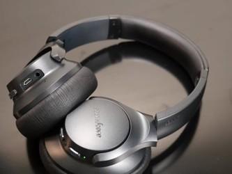 售价80美元的主动降噪耳机 你会买吗?