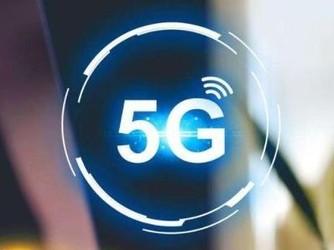 毫米波到低频段:5G的不同类型及其工作原理