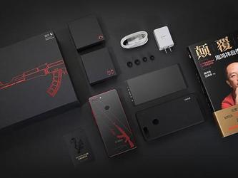 360手机N7 Pro红衣定制版亮相 红黑配色纹理帅爆