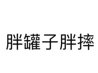 过了一个春节 已经吃不起北京的外卖了!