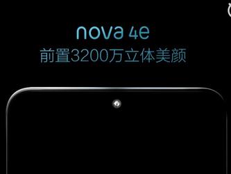华为nova4e没想到本来是毫无压力!钛合金大门猛然向着一个研究员砸去
