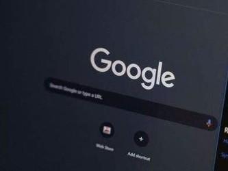 谷歌发布Chrome浏览器更新 macOS黑暗模式正式上线