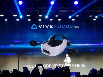 HTC發布首款全六自由度多模式VR一體機 售價5699元