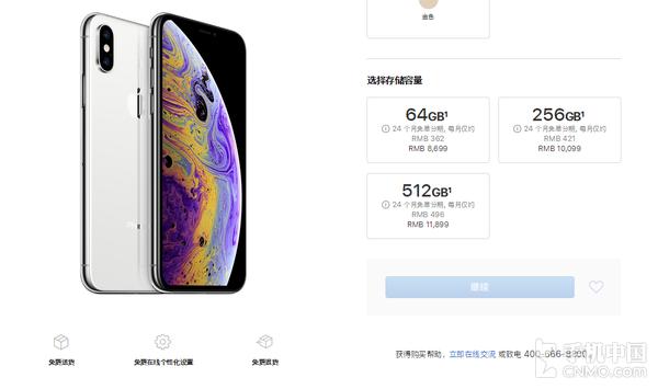 """闪迪iXpand手机闪存盘:拯救你的""""内存不足""""恐惧症!"""