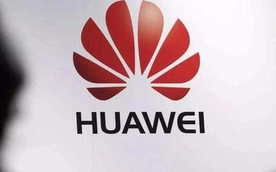 中國首例AI+5G手術順利完成 華為5G網絡實現全覆蓋