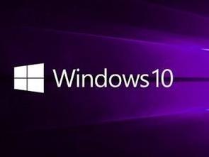 """微软""""男友力""""MAX 发布SECCON框架护Win10设备安全"""