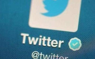 Twitter打击滥用行为 终止十万名账户持有者使用权
