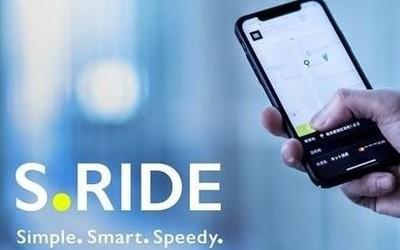 索尼开疆扩土打入新市场 推出网约出租车APP S.Ride