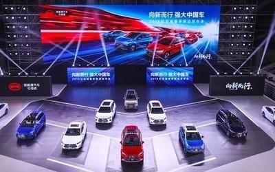 比亚迪公布4月销量快报 新能源汽车累计同比增长123%