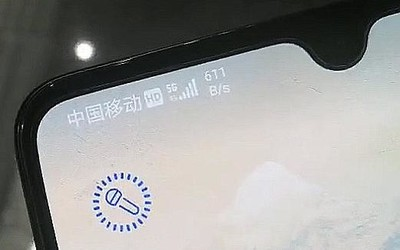 早报:国内首条5G地铁亮相/隐藏式无线充电桌将发布