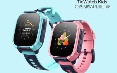 TicWatch Kids AI全智能儿童手表6.1现货开售 仅需699