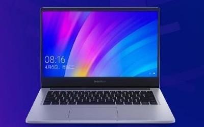 RedmiBook14集显版7·2首发!轻薄+高性能+高颜值