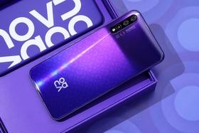 幻紫星辉 流光溢彩 华为nova5 Pro星耀限定礼盒图赏