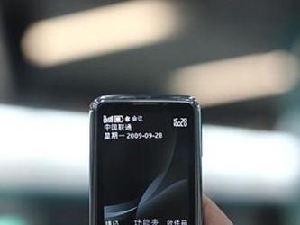 老人机可能�缯娴牟荒苡昧� 联�通逐渐关闭3G/2G信号服务
