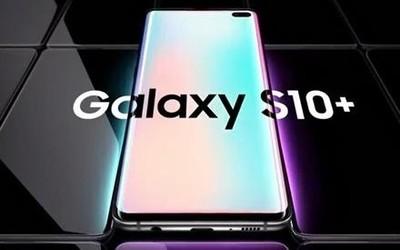 三星S10系列3-5月卖出1600万台 Note10表示还有大招
