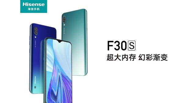 """超大内存 千元""""杀手机""""海信手机F30S系列幻彩上市"""