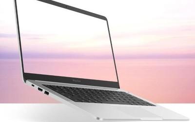 新款荣耀MagicBook获国家3C认证 与荣耀9X一同发布