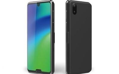 上下两个刘海的手机你可见过?夏普发布AQUOS R3 5G
