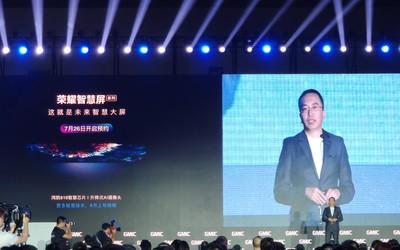 荣耀智慧屏正式开启预约 将于8月华为开发者大会发布