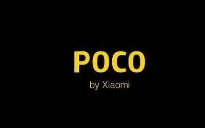 小米POCO F2屏幕保护膜曝光 水滴屏设计/旗舰级配置