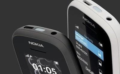 """诺基亚新款""""功能机""""入网 4MB存储/800mAh电池售100"""