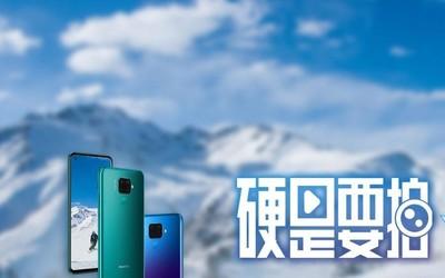 """华为nova 5i Pro""""硬是要拍""""挑战 AI四摄让美景一景四摄"""