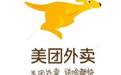 美团发布二季度业绩数据:中国的年轻人都不做饭了?