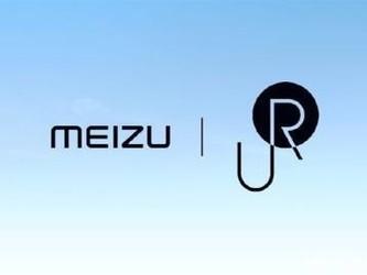 魅族UR首款产品预热海报公布 强调音质/或是智能音箱