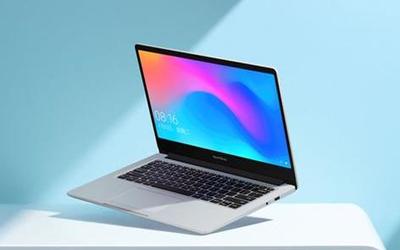 RedmiBook 14增强版预约量破150万 这些成为必买理由