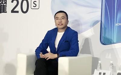赵明大方爆料荣耀V30 并回�应友商:被PK的都是最好的