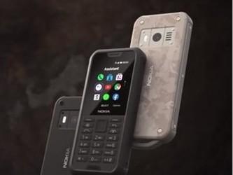 诺基亚5款新品齐亮相!款式各异/不是刘海屏/支持4G